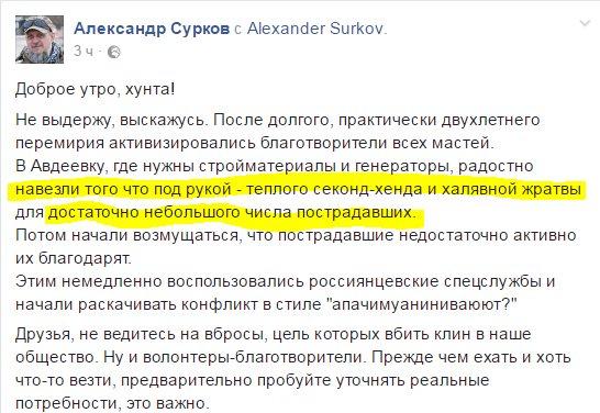 Переговоры Порошенко и Трампа: особое внимание уделено урегулированию на Донбассе - Цензор.НЕТ 1780