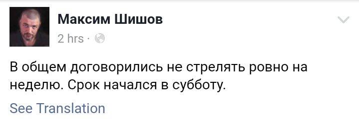 Боевики сегодня обстреливали силы АТО из танков, БМП, минометов и гранатометов: один военный ранен - Цензор.НЕТ 8706