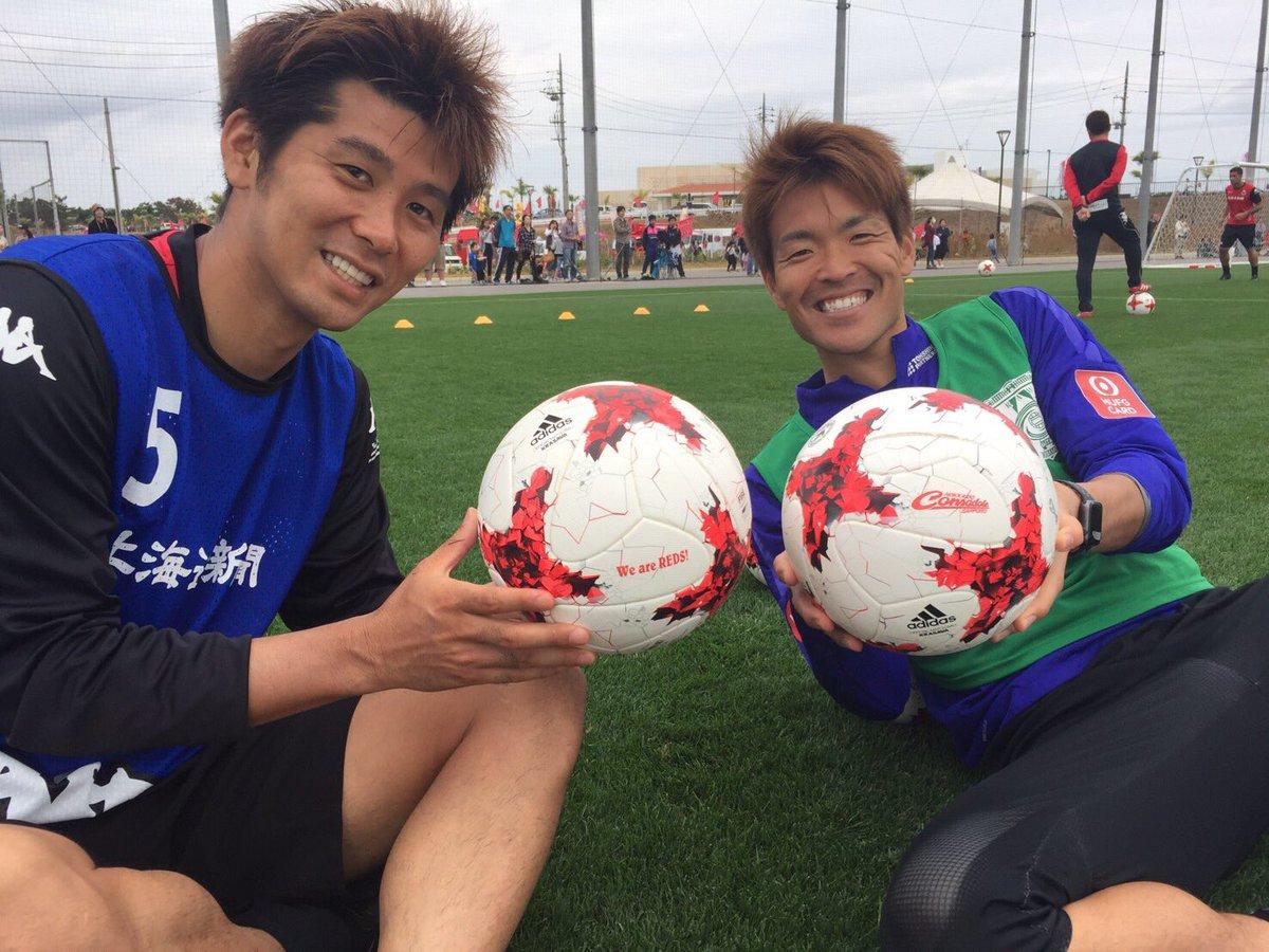今日は北海道コンサドーレ札幌とトレーニングマッチでした!! 大分時代にお世話になった菊地選手と再会(…
