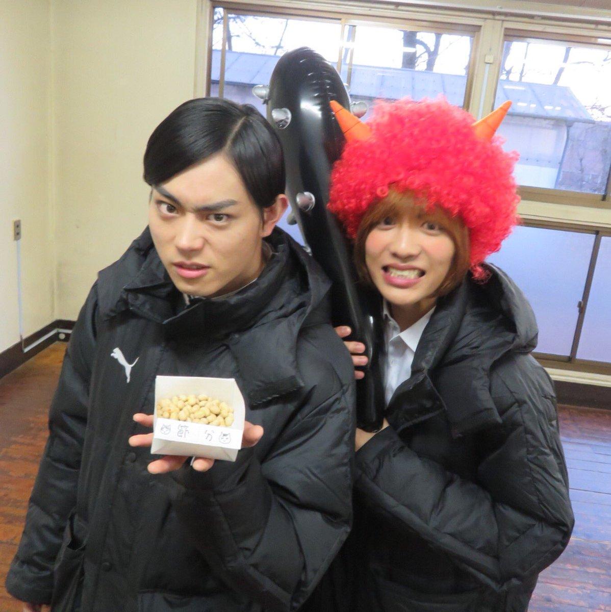 チーム帝一の節分! 鬼なのに可愛い志尊くん😂💕 菅田くんはこのあと豆を食べ続けていました笑 #帝一の…