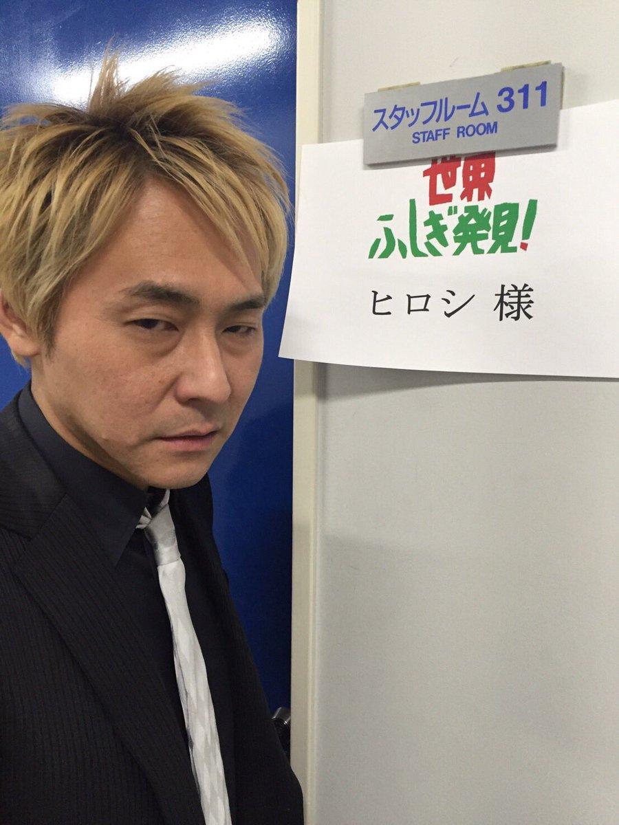2/18(土)21:00〜 TBS『世界ふしぎ発見!』