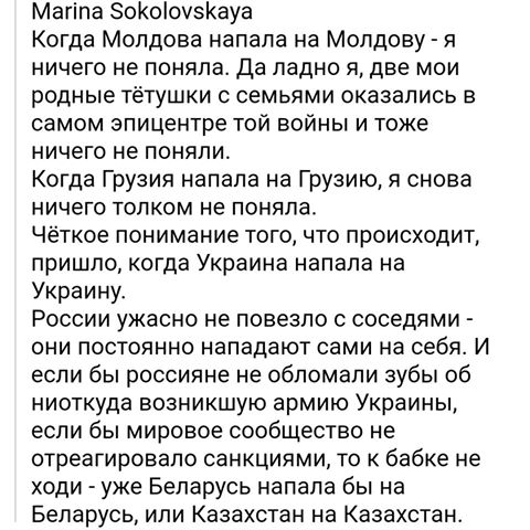 """Даже """"союзники"""" России в ООН понимают, что Крым - это Украина, - Ельченко - Цензор.НЕТ 3404"""
