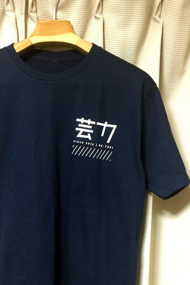 """【告知】ft.の2/12の芸カ新作は""""芸カT""""(¥2000)です。なぜ作った?イベント時に誇らしく、日常的に着るのにもそれなりに耐えうるデザイン。【ア63】でお待ちしております(・◡・)よしなに〜。 https://t.co/WNlA8hzsN7"""