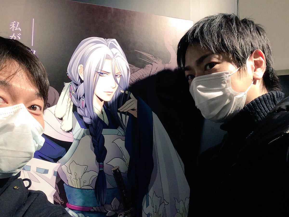 下天の華ミュージアムに行ってきました✨ まさかの…野島健児さんにお会いして、一緒に観てまわりました!…