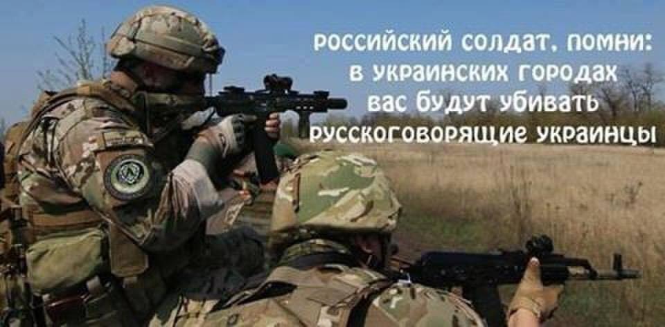 В марте 2014 года Россия планировала штурм всех мест дислокации наших в/ч в Крыму, - Турчинов - Цензор.НЕТ 3345