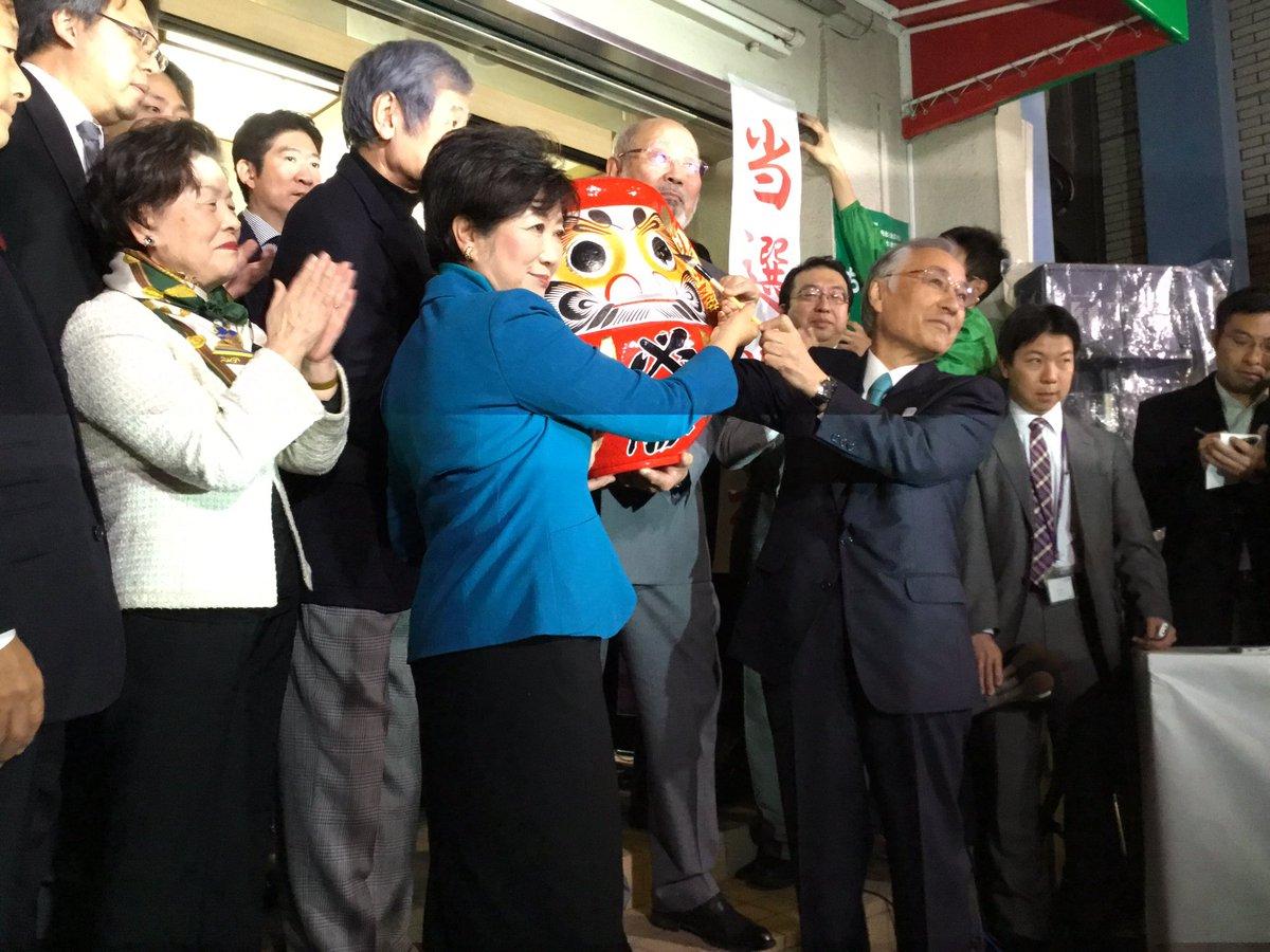 千代田区長選は石川まさみさんの大勝利に終わりました。これまでの区民ファーストの実績による結果です。「…