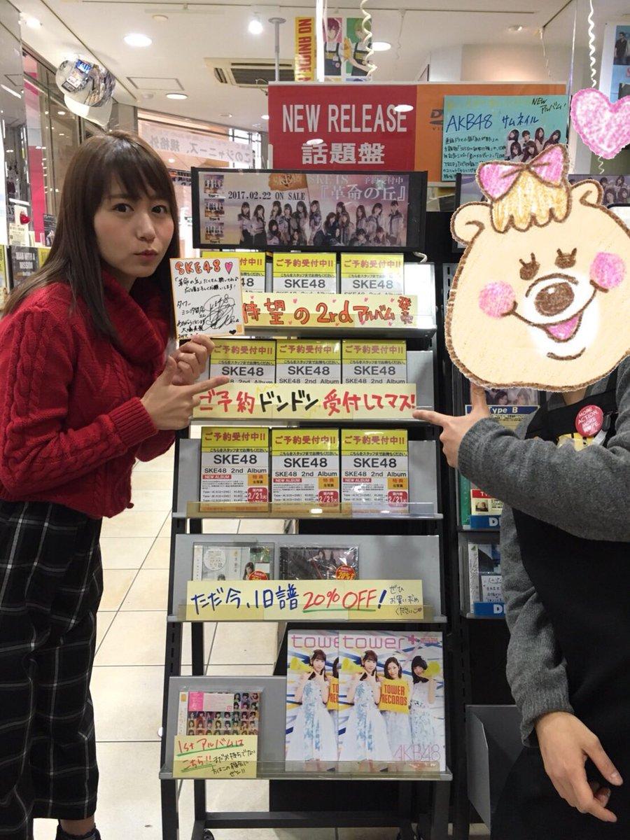 今日はタワーミニ汐留店さん、タワーミニ東京駅八重洲口店さん、タワーレコード錦糸町店さんにお邪魔してき…
