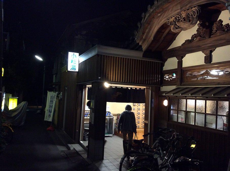 ついに完成しました!! 東京都のすべての銭湯、スーパー銭湯、日帰り温泉、サウナの情報をマップにまとめ…