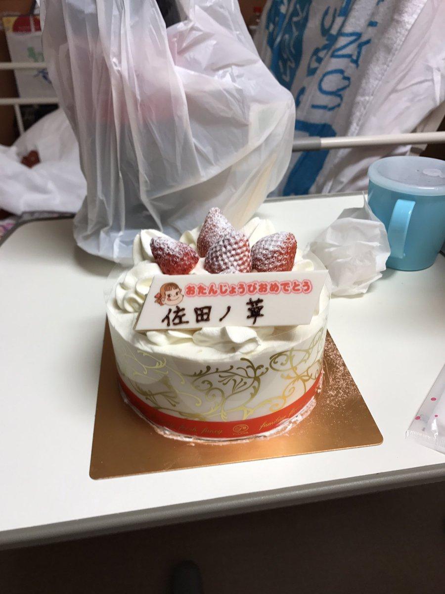 自分も怪我してるのに、付き人が盲腸になって入院したからってわざわざお見舞いに行く豪栄道先輩、差し入れのケーキ選びのセンスが半端ありません。佐田ノ華の誕生日は12月だそうです。 https://t.co/Y3L8IEOZUM