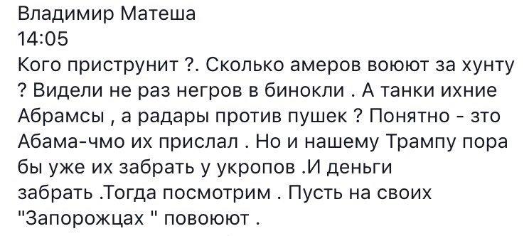 """""""Все школы Авдеевки готовятся завтра возобновить учебу"""", - Жебривский - Цензор.НЕТ 3629"""