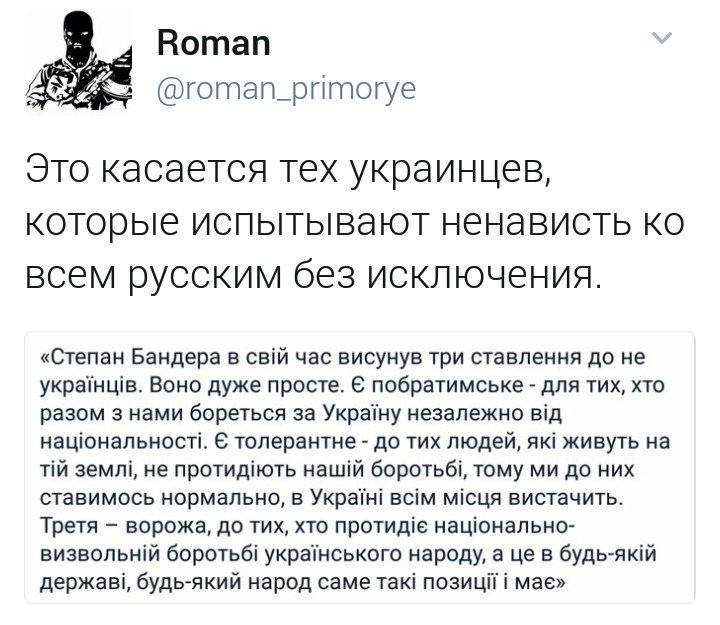 В Украине проведут кампанию информирования об УПА для опровержения ключевых мифов советской пропаганды, - Вятрович - Цензор.НЕТ 3856