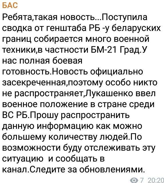"""Трамп не опроверг мнение о Путине как об убийце: """"Есть много убийц"""" - Цензор.НЕТ 4080"""