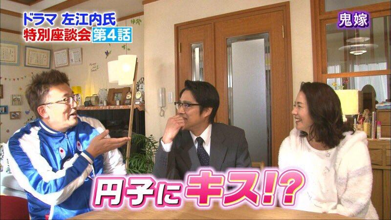 ヤフーで「スーパーサラリーマン左江内氏」と検索すると特別映像が見られます。#スーパーサラリーマン左江…