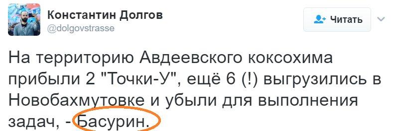 Почти вся Авдеевка, кроме нескольких улиц, подключена к электроснабжению, - ГСЧС - Цензор.НЕТ 9279