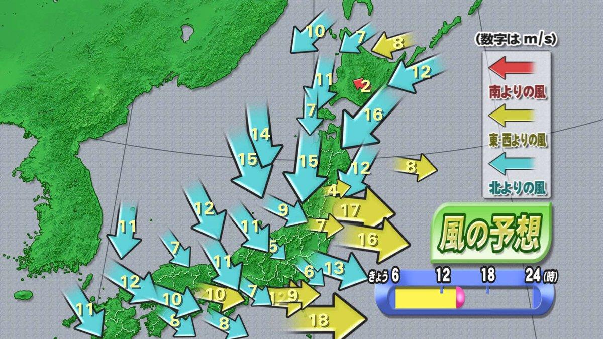 【2017/2/6-6:10 TBC気象台②】冬型の気圧配置へ変わっていくとともに、宮城県内は昼前か…