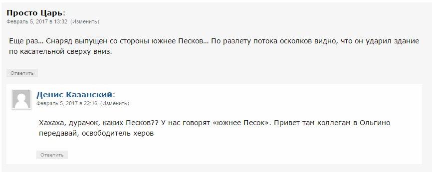 В связи с украинскими учениями около Крыма РФ заявила о приведении в боевую готовность ПВО - Цензор.НЕТ 8452