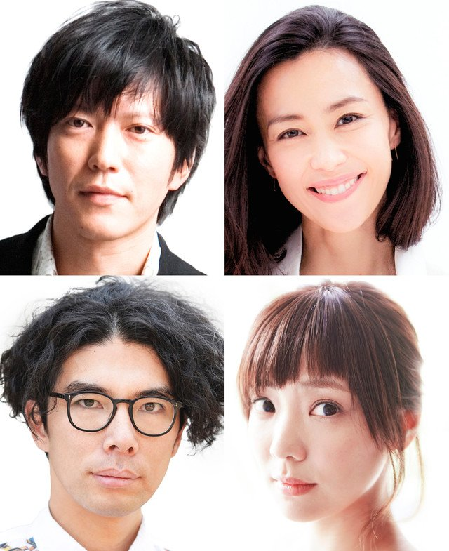 倉持裕の新作コメディ「誰か席に着いて」に田辺誠一、木村佳乃、片桐仁、倉科カナ