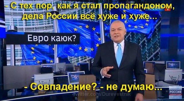 Количество специальных групп российских пропагандистов на оккупированном Донбассе увеличено вдвое, - ГУР Минобороны - Цензор.НЕТ 179