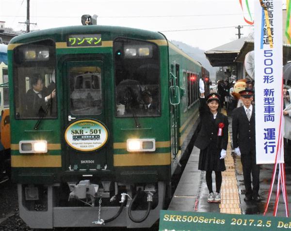 「和」で統一 信楽高原鉄道の新車両「SKR501号」運行開始 sankei.com/west/new…