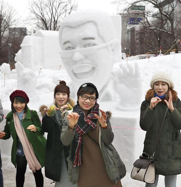 「さっぽろ雪まつり」開幕 ピコ太郎やスターウォーズの雪像も! 観客200万人超見込む sankei.…