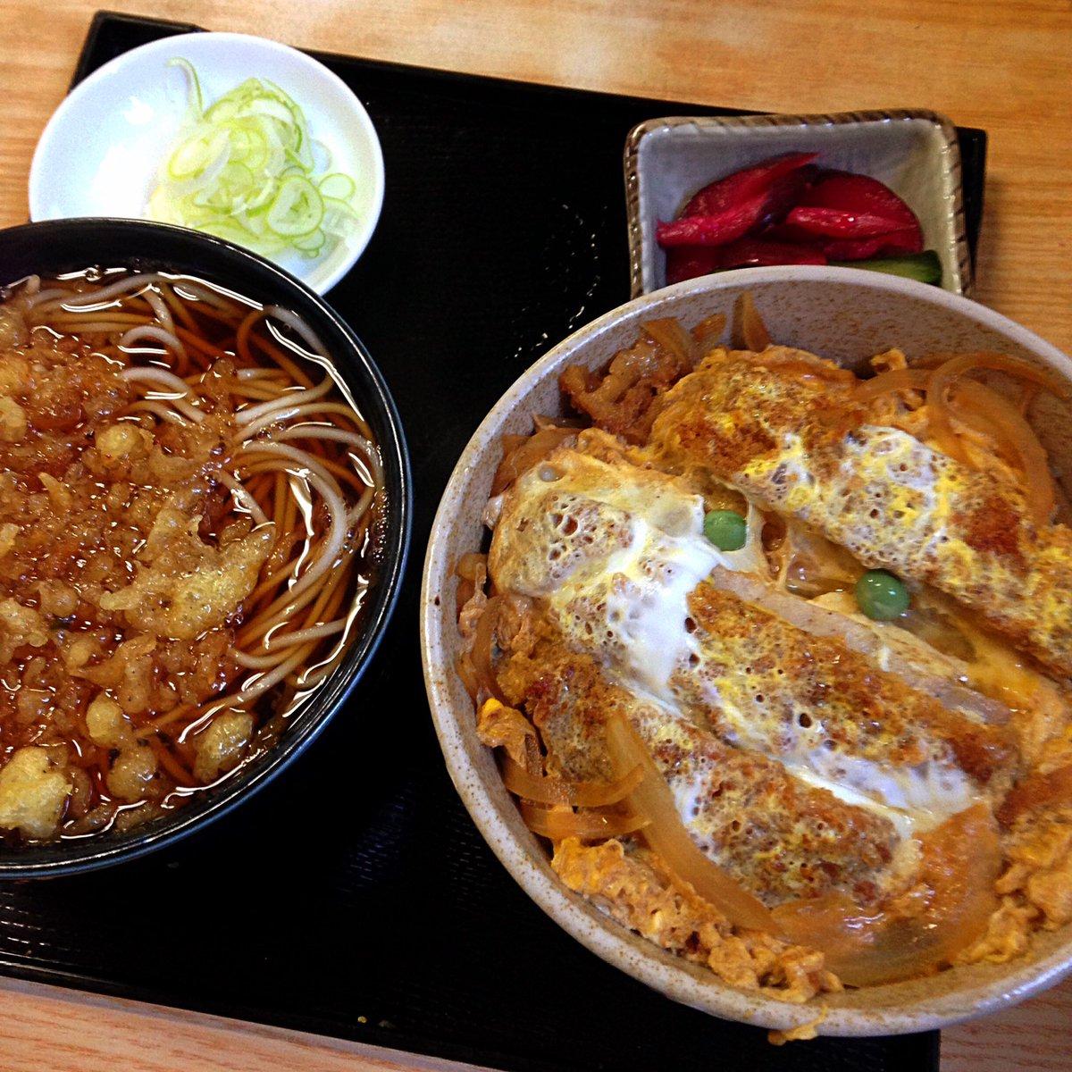 #蕎麦屋のカツ丼 hashtag on Twitter