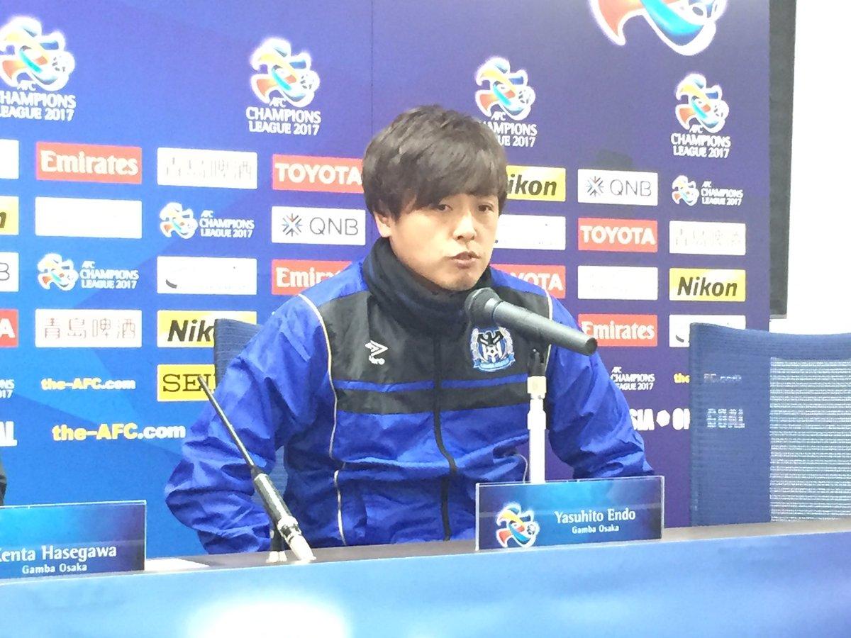 遠藤選手は「明日のプレーオフ、良いコンディションで臨みたい。」とコメントしていました。  #ガンバ大…