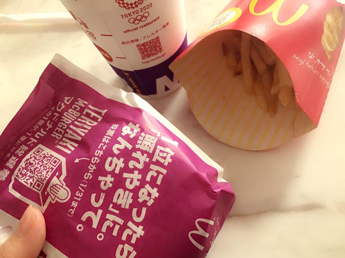 お腹空いてる時のガッツリマックって幸せ〜〜