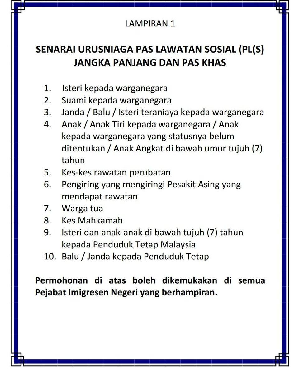Imigresen Malaysia Twitterissa Makluman Penutupan Sementara Perkhidmatan Kaunter Bahagian Visa Pas Permit Jim Putrajaya Https T Co Vrhld4cjwf Zahid Hamidi Kp Jim Https T Co Iwnjnvs9xl