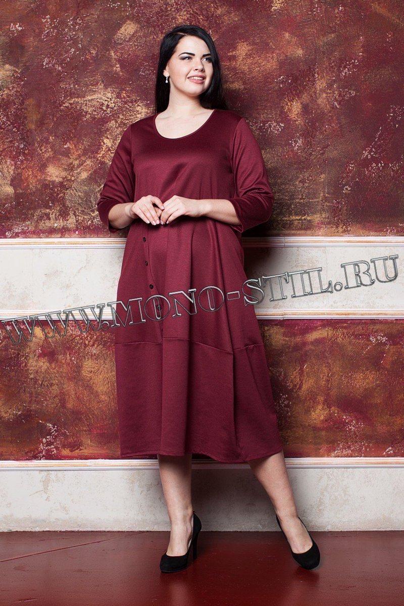 одежда больших размеров для женщин интернет магазин пышная красавица москва