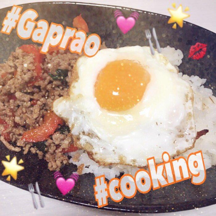 友達とガパオライス作ったよ! 料理を教えてもらっていますが、 これはバジルも入れて本格的〜💓 美味し…