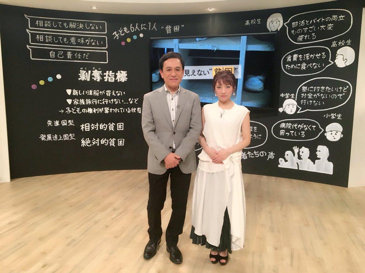 """お知らせです(๑′ᴗ‵๑) 2月12日(日) のNHK 「NHKスペシャル 見えない""""貧困"""" ~未来…"""