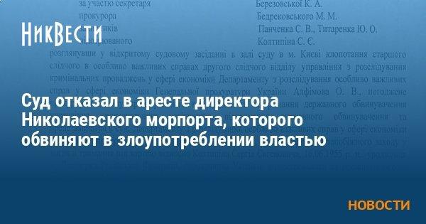 Правоохранители США помогут отслеживать денежные потоки украинских коррупционеров, - Холодницкий - Цензор.НЕТ 8610