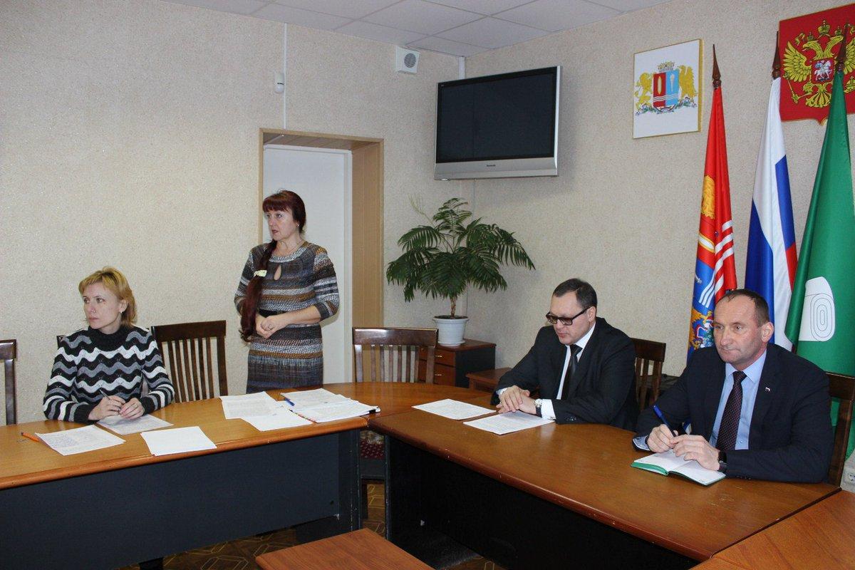 Устав муниципального образования город белорецк