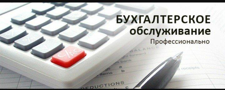 Нулевая налоговая декларация для ип образец