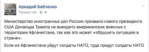 Отменить санкции в обмен на сокращение ядерного арсенала - это отдать Украину, - Брок - Цензор.НЕТ 6670