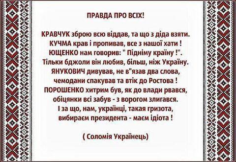 Путин хочет подорвать доверие и разъединить ЕС, - Порошенко - Цензор.НЕТ 4530