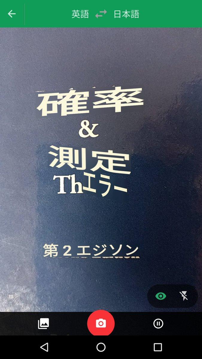 book religion after religion gershom scholem mircea eliade and henry corbin at eranos