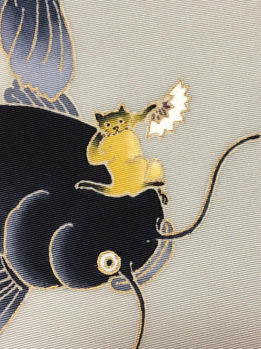 今日は朝からTwitterで鯰の話をしたせいか、呉服屋さんがこんな染め帯持って来ましたよ。わあ!買っ…