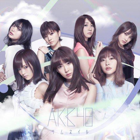 【#オリコン】1/24付デイリーランキング更新!#アルバム 1位はAKB48  ▼アルバムランキング…