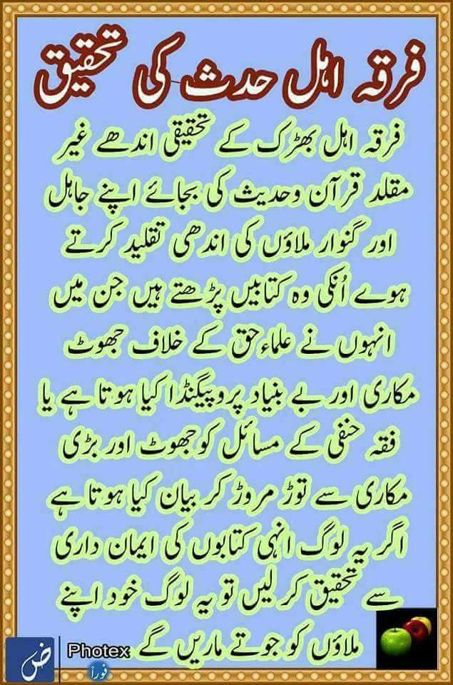 Ahle Sunnah Guards Sunniguards Twitter