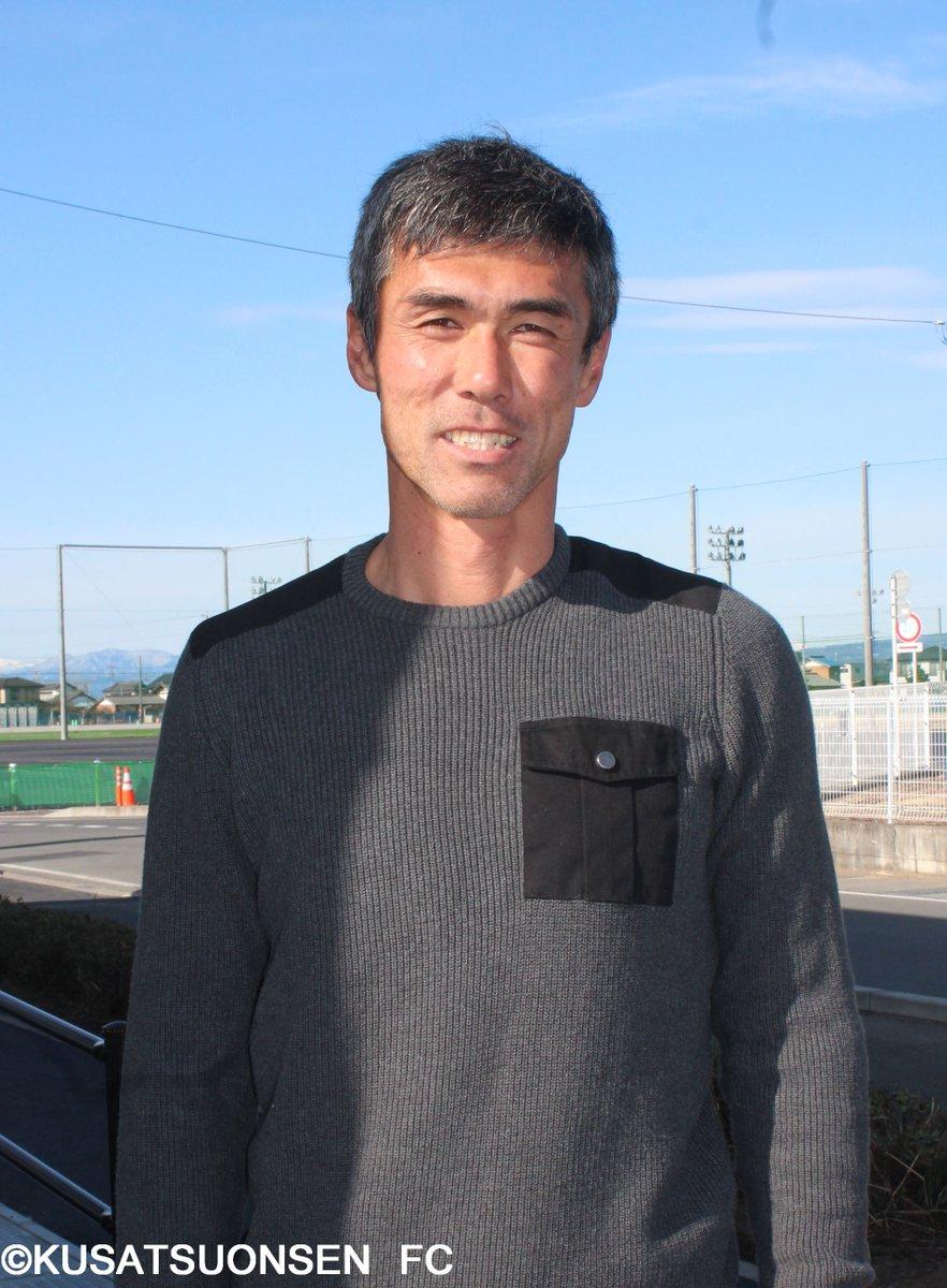 本日の新加入選手紹介は、背番号40番 #盛田剛平 選手です! 「ラーメン師範」として、全国のJリーグ…