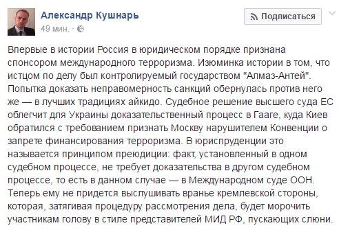 """""""Шестерки! Запомни этот день, в аду гореть будете. Позорники!"""", - во время задержания крымскотатарского активиста Салиева произошла потасовка с силовиками - Цензор.НЕТ 6626"""