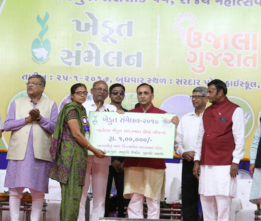 Led Bulb Ujala Yojana: Gujarat Information (@InfoGujarat)