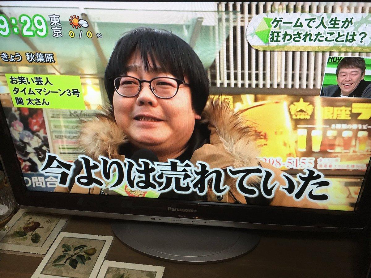 秋葉原で仕事の後にインタビューされ「バラいろダンディ」にちょっとだけ出させてもらいました。ゲームで人…