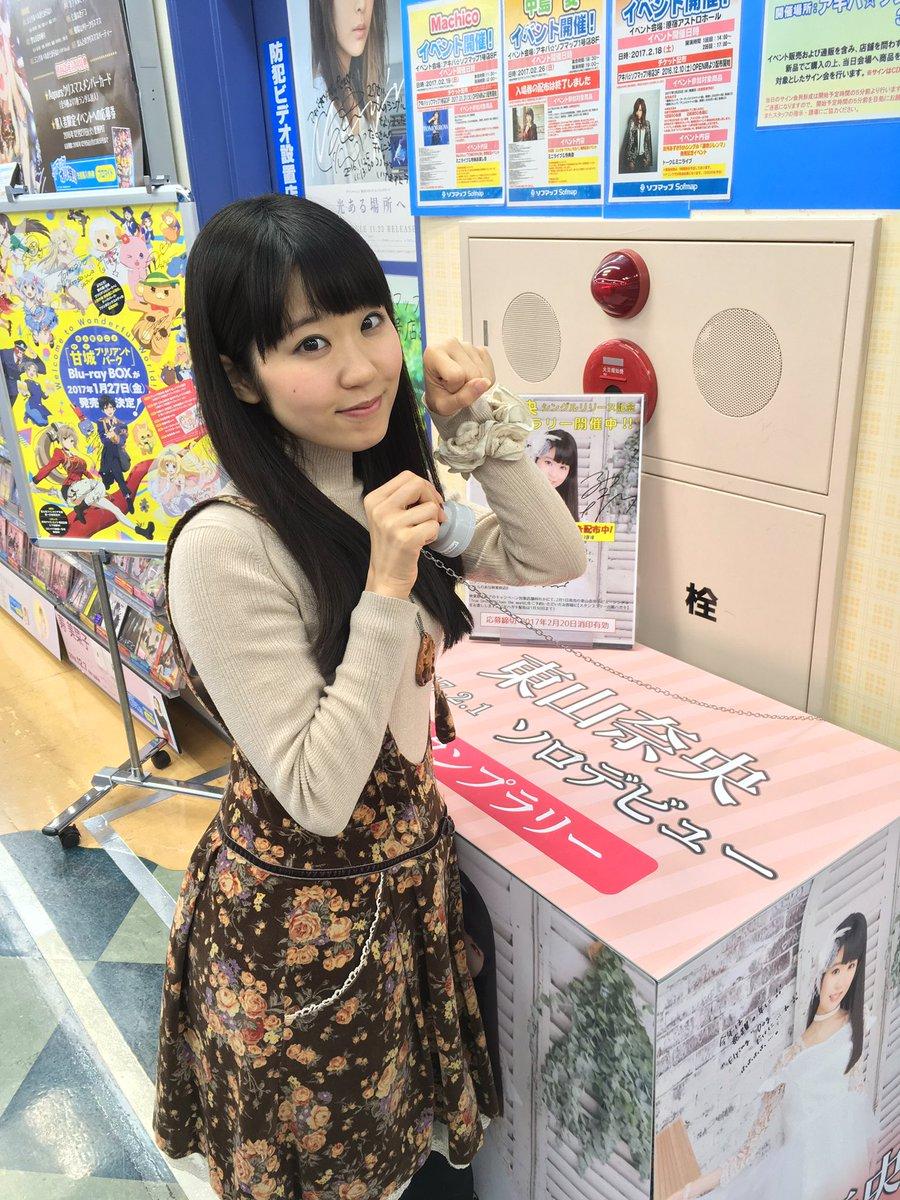【秋葉原スタンプラリー開催中①】アキバ☆ソフマップ1号店さんへご挨拶に伺いましたよ!(宣伝やました)…