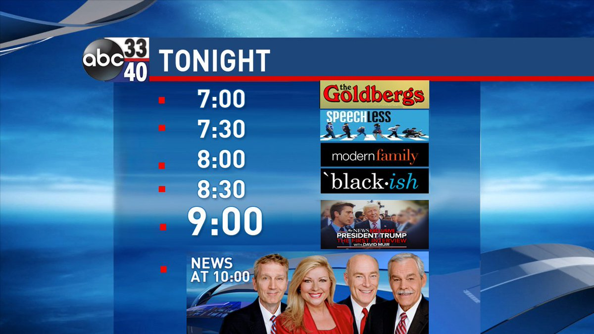 Great Lineup Tonight On Abc 33 40 Dont Miss The First Interview