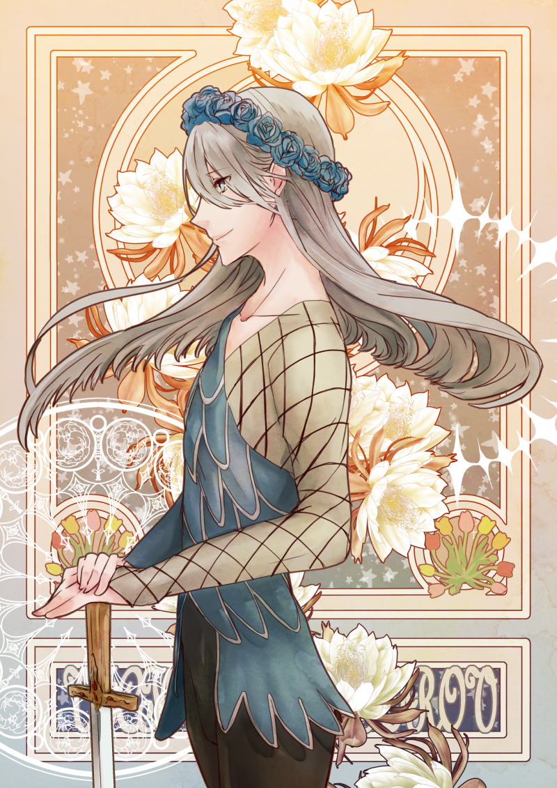 YOI/薔薇の騎士