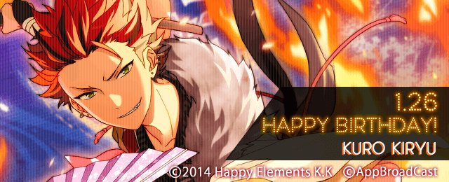 『あんさんぶるスターズ!』ゲームギフトファンページお誕生日企画★1月26日は鬼龍紅郎さんの誕生日!キ…