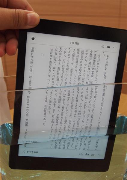 電子出版物の昨年の売り上げは前年比27%増の1900億円 sankei.com/life/news/…