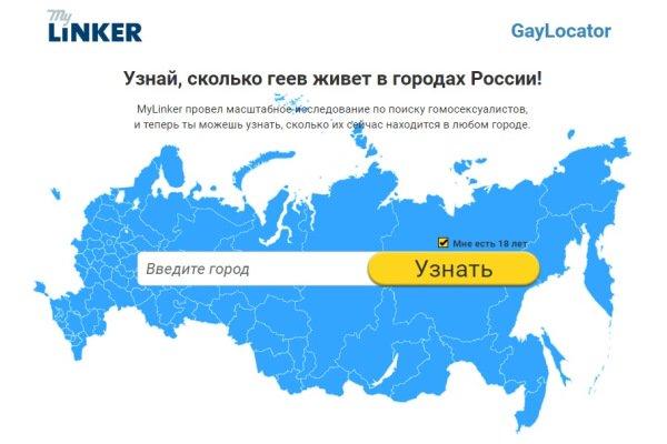 Гей партя россии